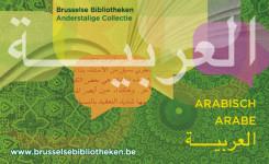 Arabische boekencollectie